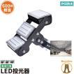 LED投光器 150w 600w相当 屋内 屋外両方可能 IP65防塵 防水 MeanWell電源 レンズ角度30° 60° 110°選択 LEC150Y 昼白色 5000K