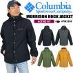 Columbia コロンビア モリソンロックジャケット PM3398 アクティブフィット Morrison Rock Jacket 送料無料