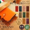 NEXUS DIGNO URBANO スマホケース ネクサス ディグノ アルバーノ EM01L 601KC 503KC 手帳型 レザーケース 本革 イタリアンレザー ブッテロ ベルト付き
