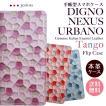 NEXUS DIGNO URBANO スマホケース ネクサス ディグノ アルバーノ スマホカバー EM01L 601KC 503KC 手帳型 本革 イタリアンレザー カーフレザー ベルトなし