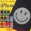 iPhone11 Pro iPhoneXR iPhoneXS XSMax X iPhone8 iPhone7 Plus サフィアーノレザー スワロフスキー スマイリーフェイス 手帳型 スマホケース ベルトなし