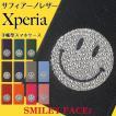 SO-03L SO-05K SO-04K Xperia XZ3 XZ2 XZ1 XZs SOV39 サフィアーノレザー スワロフスキー スマイリーフェイス エクスペリア スマホケース 手帳型 ベルトなし