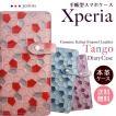 Xperia SO-03L SO-05K SO-04K XZ3 XZ2 XZ1 XZs XZ Z5 ケース エクスペリア SOV39 SOV40 スマホケース 701SO 手帳型 レザー 本革 カーフレザー ベルト付き