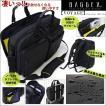 ビジネスバッグ ブリーフケース リュック ビジネス メンズ バッグ 出張 通勤 3wey A4 B4 鞄 送料無料 人気 かばん 男性 紳士 黒 /UNO23-5567