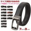 送料無料 人気 Hanes ヘインズ メンズ ベルト ビジネス カジュアル ブラック 黒 キャメル ブラウン 茶 大きいサイズプレゼント オフィス メンズベルト