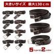 kaepa ケイパ/ブランドベルト/メンズ/ベルト/ステッチ/ビジネス/カジュアル/スポーツ/ゴルフ/[ブラック ブラウン キャメル] /大きいサイズ/調整できる/ベルト/