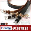 kaepa ケイパ/ブランドベルト/メンズ/ベルト/ビジネス/カジュアル/スポーツ/ゴルフ/[ブラック ブラウン キャメル] /大きいサイズ/調整できる/バックル/スクエ