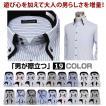 半袖 ワイシャツ 半袖ワイシャツ ボタンダウン ストライプ メンズ クールビズ ビジネスシャツ カッターシャツ 首 37  39  41  43  45