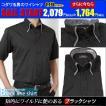 メンズ ブラックシャツ 半袖 黒シャツ クールビズ 夏 ワイシャツ Yシャツ カッターシャツ 無地 ストライプ ドゥエボットーニ 半袖 3枚で送料無料 ビジネスシャツ