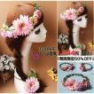 花冠、ウエディング花冠、カチューシャ、森ガール、ウエディング、ヘッドアクセ、コサージュ、花輪、花飾り sp207