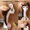 花冠、ウエディング花冠、カチューシャ、森ガール、ウエディング、ヘッドアクセ、コサージュ、花輪、花飾り sp240
