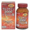 井藤漢方製薬 グルコサミン2000ヒアルロン酸 360粒 ITOH KANPO