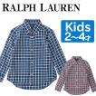 2016AW新作 ポロ ラルフローレン/Polo Ralph Lauren コットン ツイル チェック Cotton twill shirt 男の子