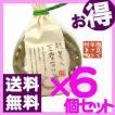 フェニックス 肌美人豆腐石鹸 130g