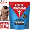 プロテイン グリコ マックスロード MAXLOAD ホエイ プロテイン サワーミルク風味 3.5kg