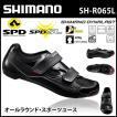シマノ(shimano) SH-R065L SPD-SL ロードスポーツ シ...
