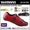 RC7 SH-RC700 SPD-SL シューズ レッド シマノシューズ...
