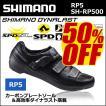 50%OFF RP5 SH-RP500 SPD-SL シューズ ブラック シマ...