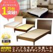 ベッド 木製すのこベッド セミダブル JN3402【大型商品の為日時指定不可】