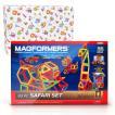 マグフォーマー 83ピース 知育玩具 ブロック マグネット おもちゃ サファリセット 動物