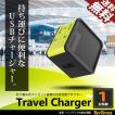 USB充電器 スマホ  iPhone 充電器 ACアダプター コンセント ウォールチャージャー 100V 1ポート 国内点検 送料無料