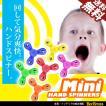 ハンドスピナー ミニ 子ども用 おすすめ 可愛い スピン 知育 小さな手でも回せるミニサイズ 全6色