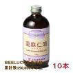 亜麻仁油(フローラ社製)230g 10本/送料込 アマニ油 あまに油