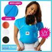 抱っこひも 新生児 BABY K'TAN (ベビーケターン) ベビーキャリア アクティブ(高機能繊維メッシュ) オーシャンブルー