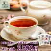 神戸紅茶 ロイヤルブレンド 2.2g×50P 3袋セット8-0042 紅茶 ティーバッグ ティーバック おすすめ お得 セット