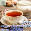 神戸紅茶 アールグレイ 2.0g×50P 3袋セット8-0043 紅茶 ティーバッグ ティーバック おすすめ お得 セット
