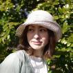 レディース ハット 婦人 UVケア 春夏(ネイビー/ベージュ/ライトグレー/ブルー)06-72 ふんわりシルエットのリボンブレードクローシュ ベルモード