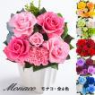 【送料無料】モナコM母の日/敬老の日/誕生日/結婚祝い/開業祝い/両親贈呈/シニアにおすすめ/花ギフト