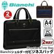 ショルダーバッグ ビジネスバッグ Bianchi ビアンキ トート ショルダー ビジネス