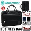 Bianchi ビアンキ ビジネスバッグ ショルダーバッグ トート ショルダー リュックサック デイパック ビジネス