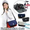 CHUMS ショルダー チャムス 正規品 カメラバッグ フラップタイプ ショルダーバッグ クッションバッグ