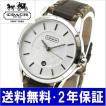 コーチ COACH 腕時計 ニュークラシックシグネチャー レディース 14501396
