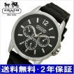 コーチ COACH 腕時計 クラシック シグネチャー スポーツ/マルチカレンダー ブラック・レディース/ボーイズサイズ 14501878