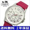 コーチ COACH 腕時計 クラシック シグネチャー スポーツ/マルチカレンダー ピンク・レディース/ボーイズサイズ 14501880
