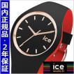 アイスウォッチ ICE WATCH  腕時計 ICE loulou ルウルウ ブラック/ローズゴールド(ミディアム) ユニセックス/男女兼用 007236