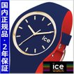 アイスウォッチ ICE WATCH  腕時計 ICE loulou ルウルウ ミッドナイト(ミディアム) ユニセックス/男女兼用 007241