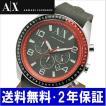 アルマーニエクスチェンジ  ARMANI EXCHANGE 腕時計 クロノグラフ メンズ AX1251