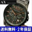 アルマーニエクスチェンジ  ARMANI EXCHANGE 腕時計 クロノグラフ メンズ ガンメタ/ピンクゴールド AX2086
