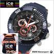 アイスウォッチ ICE WATCH  腕時計  BMW ビーエムダブリュ モータースポーツ クロノグラフ/ネイビーブルー & レッド・ビッグ アイスウォッチ BM.CH.BRD.BS