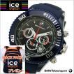 アイスウォッチ ICE WATCH  腕時計  BMW Motorsport - Chrono ビーエムダブリュ モータースポーツ クロノグラフ/ダークブルー・ビッグ BM.CH.DBE.BS