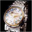 リトモラティーノ Ritmo Latino  腕時計 ステラ/レギュラーサイズ