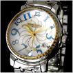 リトモラティーノ Ritmo Latino 腕時計 ステラ/ラージサイズ