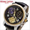 リトモラティーノ Ritmo Latino CLASSICO(クラシコ)クロノグラフ ラージサイズ ワニ革 ホワイト文字盤 (正規品) リトモラティーノ DCRL33GS