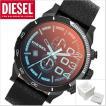 ディーゼル DIESEL クロノグラフ腕時計  DZ4311 フランチャイズ FRANCHISE メンズ/ミラーガラス ディーゼル DIESEL