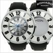 ROMAGO DESIGN ロマゴ デザイン 腕時計 NUMERATION (ヌメレーション)ミラーウォッチ 牛革ベルト/ホワイト x シルバー文字盤 RM007-0053ST-SV