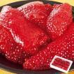 食品 冷凍食品 おかず お徳用!紅鮭塩筋子(切れ子)...